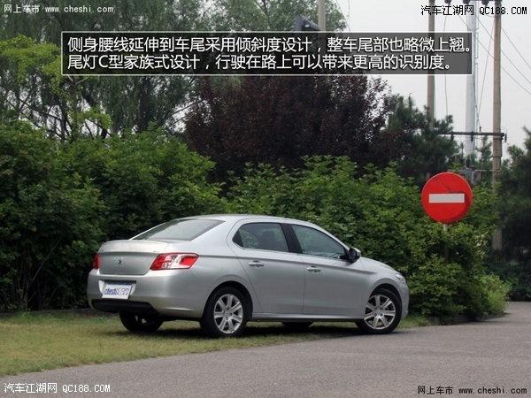 2015款标致301现金优惠1.8万标致301油气两用最低多少钱 -汽车江湖高清图片