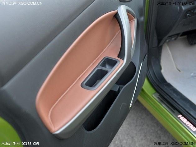 海马S5置换旧车购新车可以跨区买吗海马S5裸车什么型号优惠多高清图片