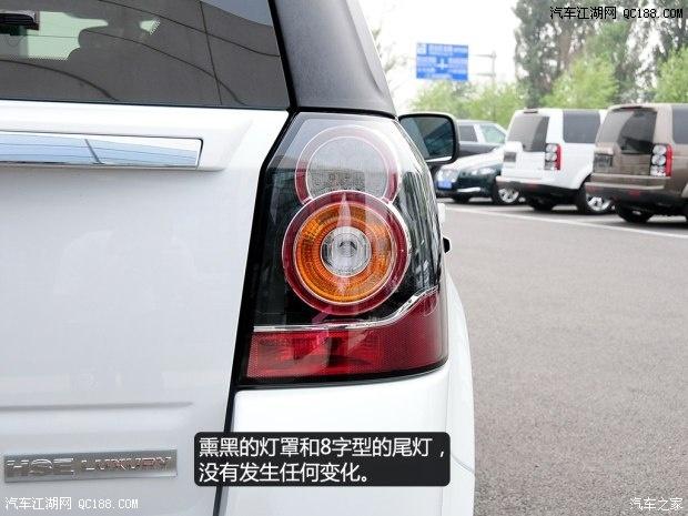 神行者2赤峰4S店优惠活动图片