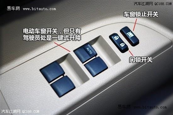 汉兰达采用了4门电动车窗,但不全是一键式升降,只有驾驶员位置是一键