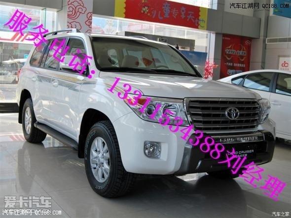 一汽丰田兰德酷泽北京现车最高配降12万高清图片