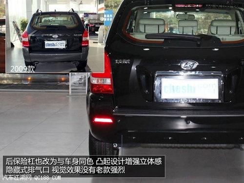 【现代新款途胜现在多少钱 途胜最新报价配置及图片_北京车之友汽车高清图片