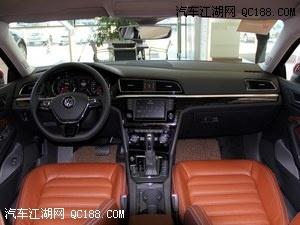 上海大众凌渡细节-汽车江湖高清图片