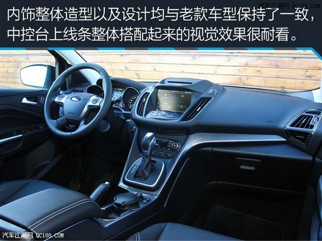 福特翼虎1.5T发动机 我们就是优惠多多高清图片