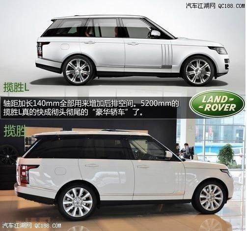 【北五环路虎4s店叫什么名字?_北京华海之星汽车销售有限高清图片