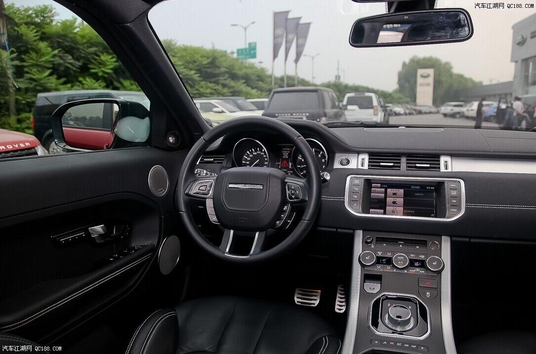 【北五环的路虎4s店叫什么名字_北京华海之星汽车销售有限高清图片