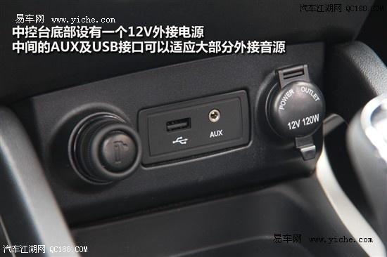 一购车哪里去 长安CS35现金直降1.8万裸车售全国_北京晨昊嘉业汽高清图片