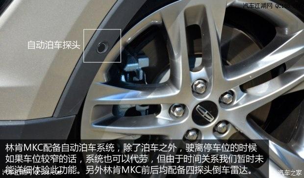 【林肯mkc现车颜色全多少钱哪里最便宜_天津鸿泰汽车商贸高清图片