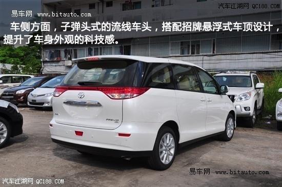 2013款丰田普瑞维亚多少钱 新款丰田大霸王怎么样 高清图片
