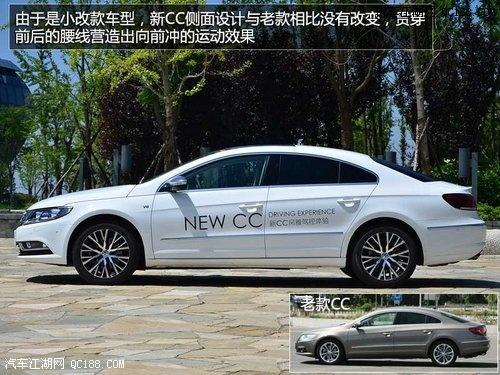 【大众CC新款报价及图片大众CC15款最低价_北京瑞宝车行汽车销售高清图片