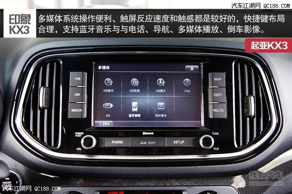 """【""""小卡宴""""起亚KX3全系车型最高优惠3万起亚SUV十万左右办齐_高清图片"""