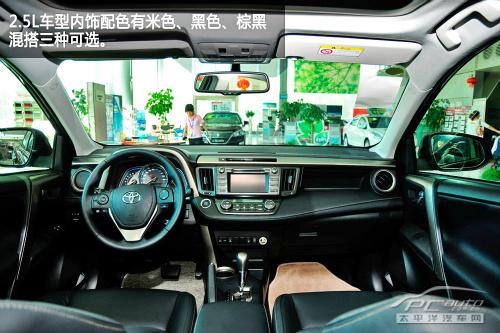 一汽丰田rav4新款老款区别 2.0油耗 动力多强