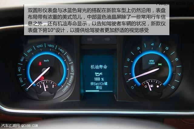 别克GL8最新报价及图片 别克GL8配置及油耗 GL8性价比高清图片