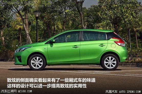 广汽丰田致炫最低价丰田新致炫1.5L油耗多少办齐多少钱高清图片