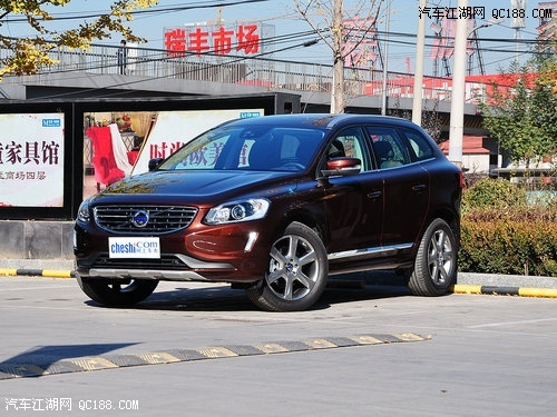沃尔沃XC60国产优惠北京最新优惠价高清图片