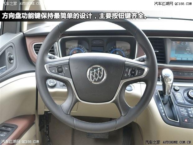 别克GL8北京优惠多少钱是什么发动机全部办齐多少钱高清图片