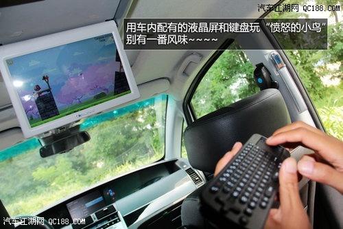 纳智捷大7mpv油耗_纳智捷MPV开始接受预订大7现车充裕