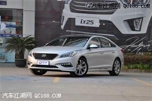北京现代 第九代索纳塔-现代索纳塔九最低售价现代索纳塔九优惠多少高清图片