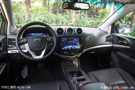 五月团购促销比亚迪S7最新报价 最高优惠2.2万