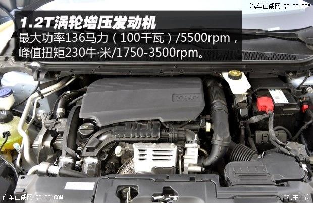 东风标致308S2新款全新上市油耗怎样全系直降1.3万送礼品