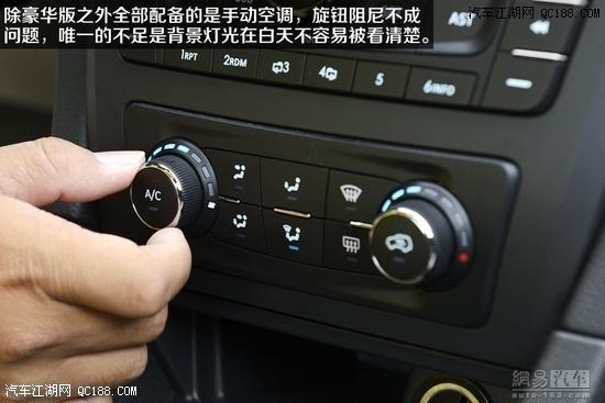中间部分是多媒体系统的显示屏,主要显示歌曲名称和收音机频段,界面