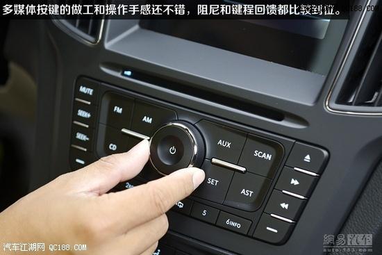 绅宝d50收音机接线图