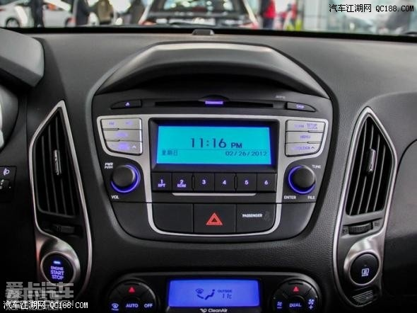 【现代ix35越野车 2015款现代ix35多少钱_北京骏源国际汽车销售有限高清图片