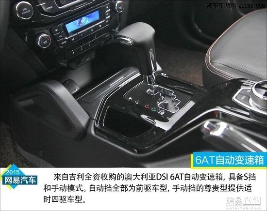 惠1.0万豪情svu哪里最便宜配置怎么样_北京致骋汽车销售服务有限公高清图片