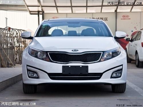 起亚k5最新优惠6万 现车充足 促销全国 高清图片