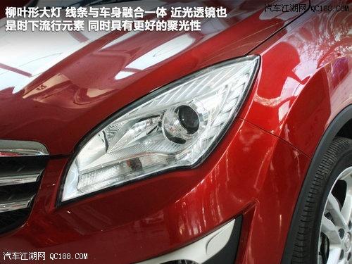 长安CS35促销优惠全国售后维修保养落户北京4S店最低价高清图片