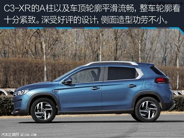 雪铁龙c3-xr车型最新价格变化报价