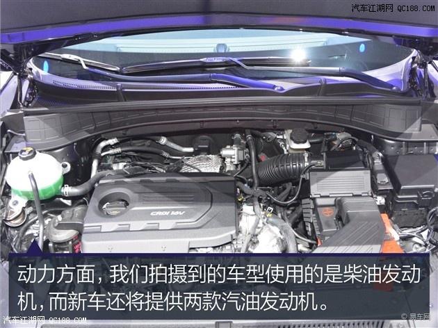 【现代全新途胜 哪里有现车 哪里有优惠 动力怎么样_北京华天名车汽高清图片