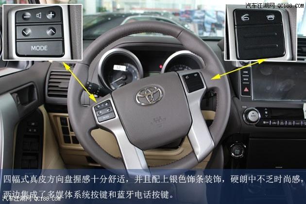 最新报价 配置 图片 口碑 油耗 测评 汽车之家高清图片
