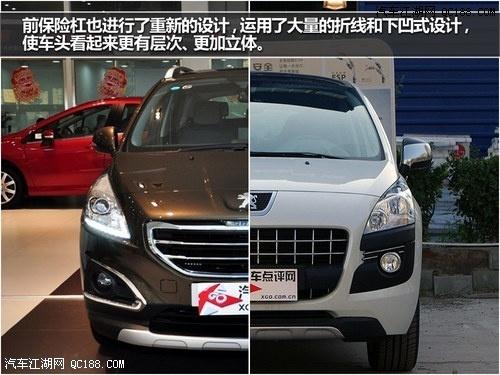 东风标致3008全系车型现金直降4万标致3008北京地区最高优惠提裸车高清图片