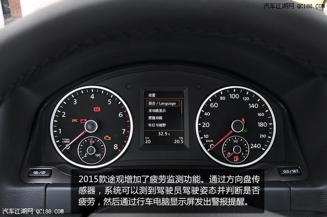 上海大众途观能不能分期付款?首付多少钱?