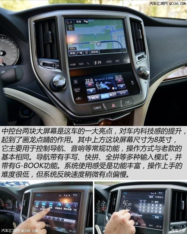 2015款丰田皇冠PK奥迪A6 外观年轻舒适奢华高清图片