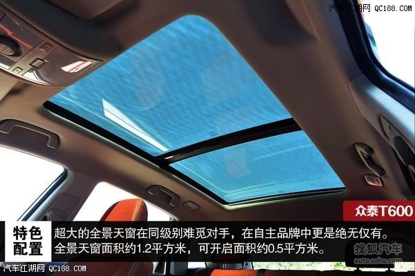 众泰T600最高优惠2万元众泰T600配置动力众泰T600性价比全国最低价图片