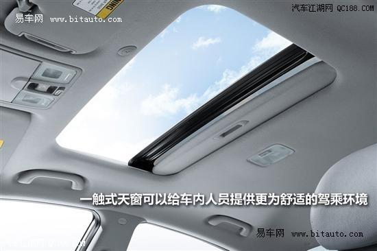 【北京现代伊兰特现金优惠3万 购车有什么促销 另送5000精美礼包 裸高清图片