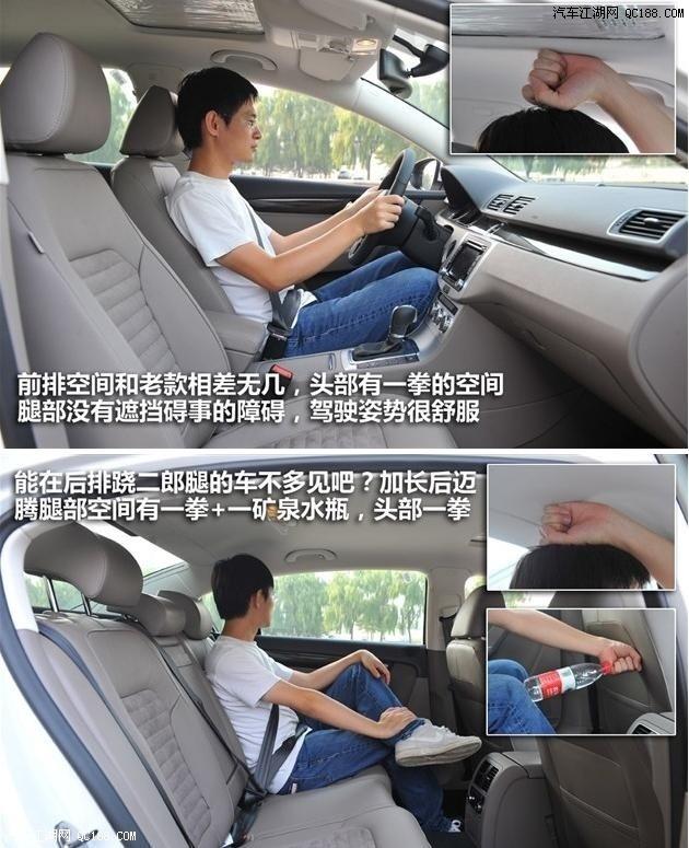 【大众新迈腾优惠8万现车售全国最低价_北京骏源国际汽车销售有限公高清图片