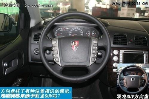 荣威550端午节哪里最便宜荣威550最新报价图片及参数高清图片