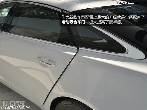 【捷豹XJ全国哪里买最便宜捷豹的车怎样_ 多少钱_北京嘉骏恒通汽车高清图片