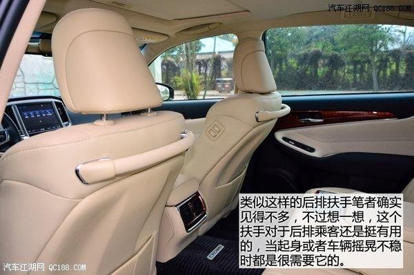 怎么样皇冠外挂内饰参数配置实拍图解_北京名车购汽车销售有限公高清图片