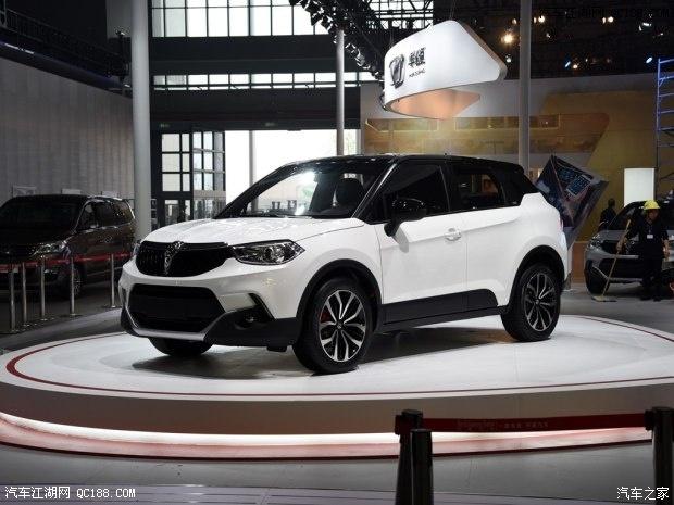 中华V3北京车牌多少北京汽车指标转让价配置及报价介绍图片参数高清图片