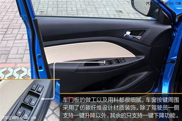 长安悦翔v7优点缺点 油耗报价行情 图片 端午节高清图片