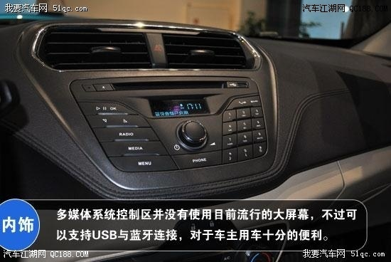 长安福特(4s)店福睿斯最新报价 福睿斯最高优惠3.5万