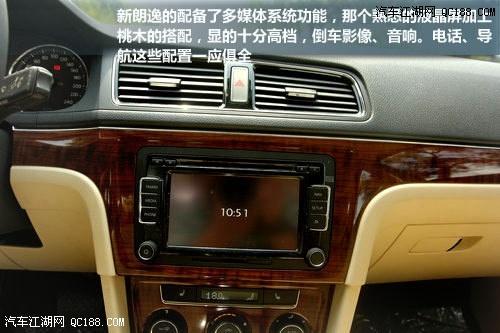 汽车江湖网 朗逸 > 大众朗逸1.4t报价大众朗逸1.6价格 朗逸1.