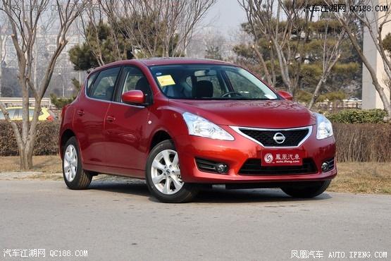 东风日产骐达火热促销 购车现金优惠3.8万元 颜色可选 高清图片