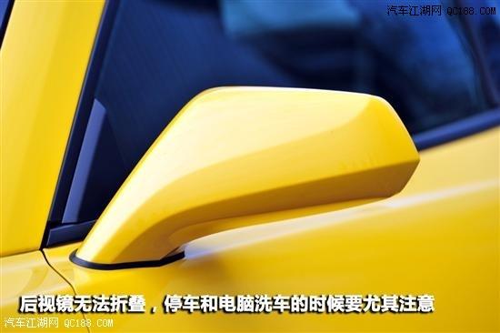 佛兰科迈罗跑车哪里最便宜 百公里加速多少秒_北京爱看车汽车销售高清图片