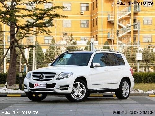 奔驰glk北京最高优惠10万无区域限制可走全国 高清图片
