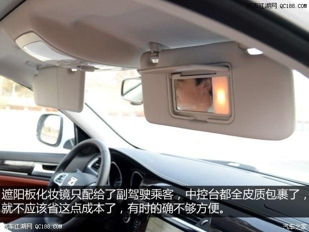 【众泰T600是老出小问题吗众泰T6002.0顶配多少钱哪里最低价_北京图片